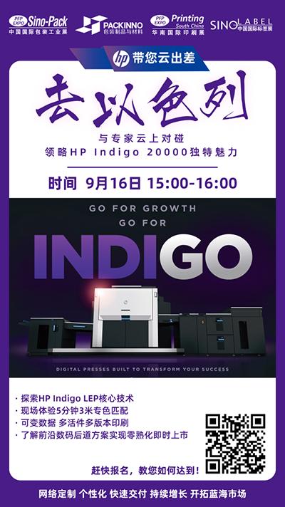 中国国际包装工业展览会