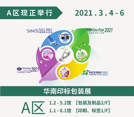 微信图片_20210227093433.png